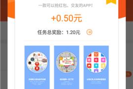 挖客软件能赚钱吗,挖客app软件怎么样赚钱