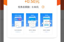 百信银行软件能赚钱吗,百信银行软件app软件怎么样赚钱
