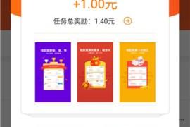 360贷款导航软件能赚钱吗,360贷款导航软件app软件怎么样赚钱