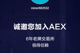 币乎KEY怎么在AEX交易平台买入操作方法