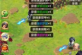 天天怂三国手游怎么样赚钱,这里试玩天天怂三国游戏能赚1730元人民币