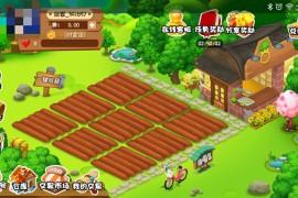 玩皇家农场手游怎么样赚钱,这里试玩皇家农场游戏能赚2万元人民币