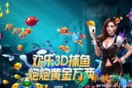猎鲨高手手游怎么样赚钱攻略,猎鲨高手手机游戏能赚钱吗