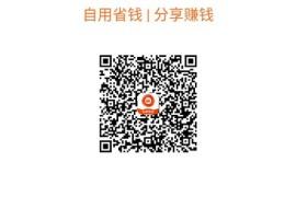 乐享生活信用卡代还app下载