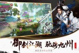 御剑九州手游怎么样赚钱,这里试玩御剑九州游戏能赚2305元