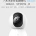 小米米家智能摄像头的质量如何,真实评价小米智能摄像头好用吗