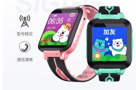 惟思小天才电话手表质量怎么样,真实评价惟思小天才电话手表好用吗
