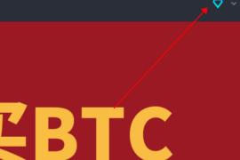 BTD币怎么在笔加索交易平台买入操作图文流程