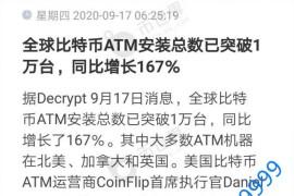 币圈媒体打包宣传推广一条龙服务