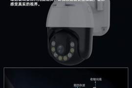 乔安(JOOAN)监控摄像头室外防水监控器质量怎么样