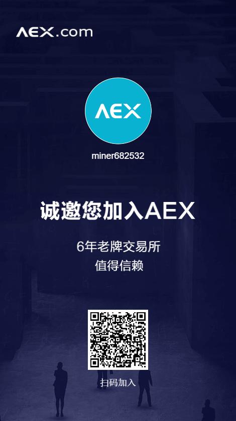 币乎KEY怎么在AEX交易平台买入操作方法 区块链 第1张