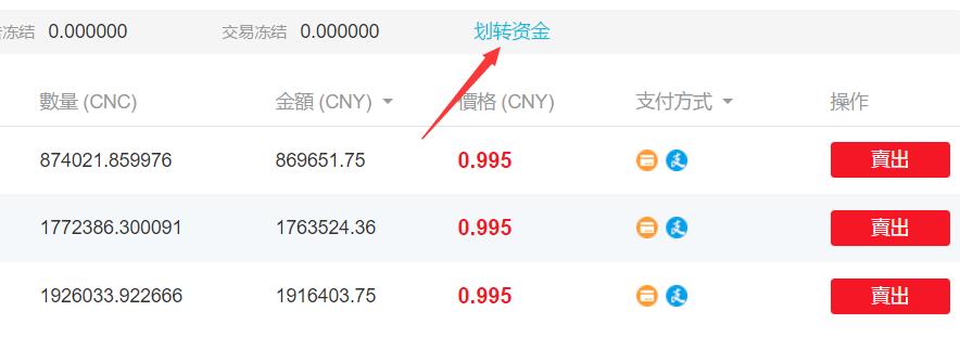 币威钱报BCV币怎么样在aex交易平台卖出换成钱图文教程 区块链 第7张
