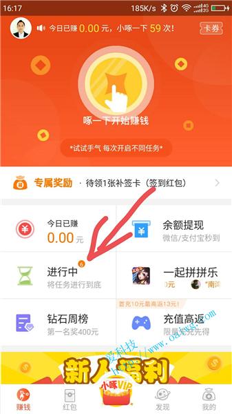 龙之战歌手机游戏能赚钱吗,龙之战歌手游app软件怎么样赚钱 互联网 第2张