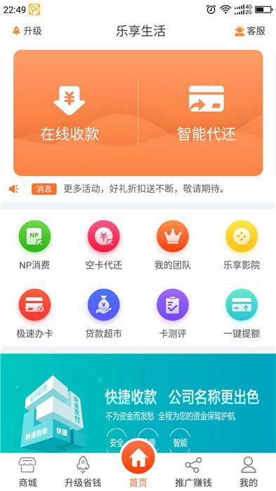 分享经济平台app有哪些,2019年最火的最新的分享经济项目 互联网 第7张